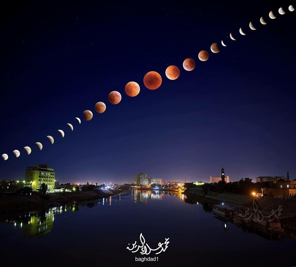 Lunar Eclipse over Baghdad - Islubee - bit.ly2Aloijl